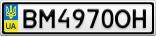 Номерной знак - BM4970OH