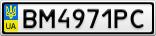 Номерной знак - BM4971PC