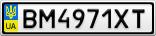 Номерной знак - BM4971XT