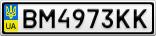 Номерной знак - BM4973KK
