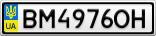 Номерной знак - BM4976OH