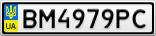 Номерной знак - BM4979PC