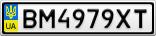Номерной знак - BM4979XT
