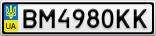 Номерной знак - BM4980KK
