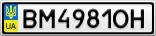 Номерной знак - BM4981OH