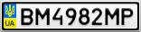 Номерной знак - BM4982MP