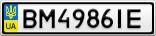 Номерной знак - BM4986IE
