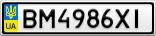 Номерной знак - BM4986XI