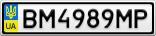 Номерной знак - BM4989MP