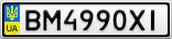 Номерной знак - BM4990XI