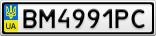 Номерной знак - BM4991PC