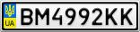 Номерной знак - BM4992KK