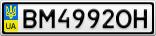 Номерной знак - BM4992OH