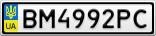 Номерной знак - BM4992PC