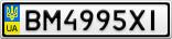 Номерной знак - BM4995XI