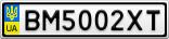 Номерной знак - BM5002XT