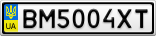 Номерной знак - BM5004XT