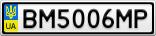 Номерной знак - BM5006MP