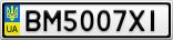 Номерной знак - BM5007XI