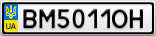 Номерной знак - BM5011OH