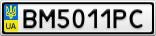 Номерной знак - BM5011PC