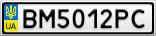 Номерной знак - BM5012PC
