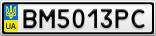 Номерной знак - BM5013PC