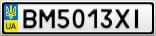 Номерной знак - BM5013XI