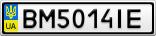 Номерной знак - BM5014IE