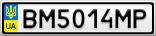 Номерной знак - BM5014MP