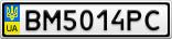 Номерной знак - BM5014PC
