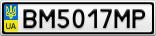 Номерной знак - BM5017MP