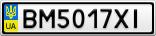 Номерной знак - BM5017XI