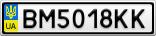 Номерной знак - BM5018KK