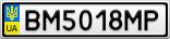 Номерной знак - BM5018MP
