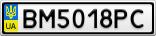 Номерной знак - BM5018PC