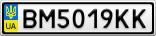 Номерной знак - BM5019KK
