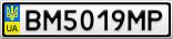 Номерной знак - BM5019MP