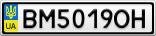 Номерной знак - BM5019OH