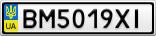 Номерной знак - BM5019XI