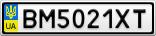 Номерной знак - BM5021XT