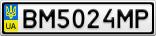 Номерной знак - BM5024MP
