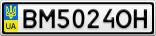 Номерной знак - BM5024OH