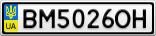 Номерной знак - BM5026OH