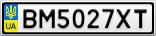 Номерной знак - BM5027XT
