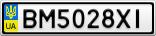 Номерной знак - BM5028XI