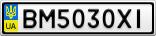 Номерной знак - BM5030XI