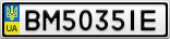 Номерной знак - BM5035IE