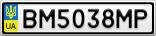 Номерной знак - BM5038MP