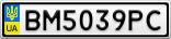 Номерной знак - BM5039PC